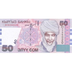 2002 - Kyrgyzstan Pic 20   50 Som banknote