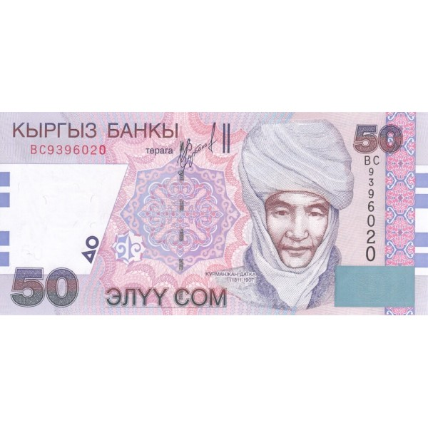 2002 Kyrgystan pìc20 billete de 50 Som