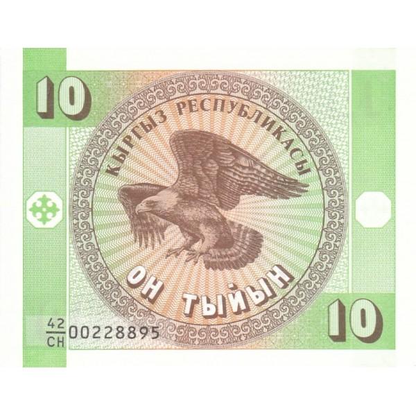 1993 - Kyrgyzstan  pic 2  billete de  10 Tyiyn