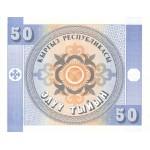 1993 - Kyrgyzstan  pic 3  billete de  50 Tyiyn