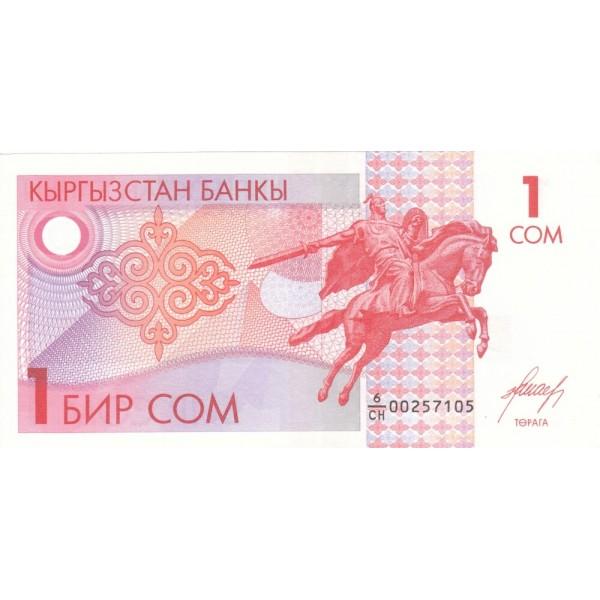 1993 - Kyrgyzstan Pic 4      1 Som banknote