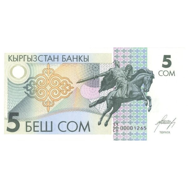 1993 Kyrgystan pìc5 billete de 5 Som