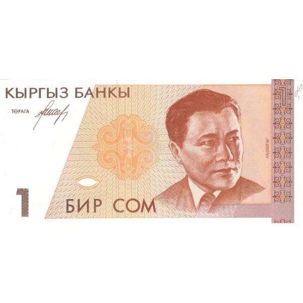 1994 Kyrgystan pìc 7 billete de 1 Som