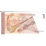 1994 - Kyrgyzstan Pic 7       1 Som banknote